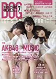 BIG ONE GIRLS 2020年 7月号