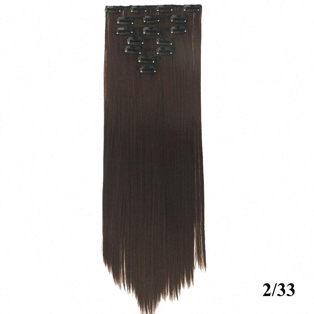PrettyWit 23-24インチロングストレートフルヘッドクリップイン人工毛エクステンション7本/女性用 - 黒と濃い赤褐色233