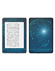 igsticker kindle paperwhite 第4世代 専用スキンシール キンドル ペーパーホワイト タブレット 電子書籍 裏表2枚セット カバー 保護 フィルム ステッカー 016061 地球 宇宙 かっこいい