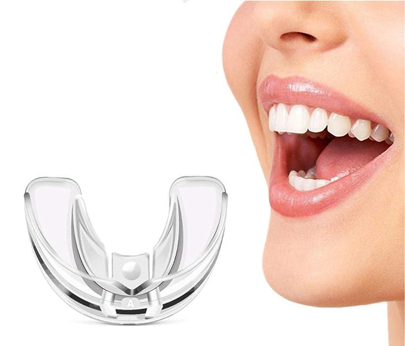 専門知識悲鳴ヒット矯正用透明ブレース、スリムグラインドプロテクター、細身カスタムフィットプロフェッショナルナイトマウスガードマウスピース、歯アライメントブレースアンチいびき歯研削TMJボクシングスポーツガード歯