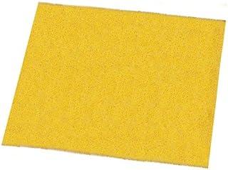 イケヒコ い草 バスマット 乾くんだ マット敷 約40×50cm 日本製 #8808100