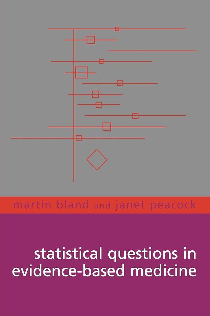 つまずく旋回ツールStatistical Questions in Evidence-Based Medicine