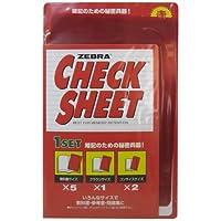 ゼブラ チェックシート SE-301-CK-R 赤 おまとめセット【3個】
