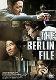 ベルリンファイル [DVD] image