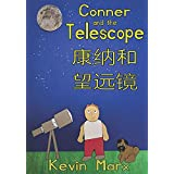 Conner and the Telescope 康纳和望远镜: Children's Bilingual Picture Book: English, Mandarin Chinese