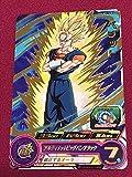 スーパードラゴンボールヒーローズ拡張超カードダスセット11 PSES14-01 ベジット 威圧するオーラ