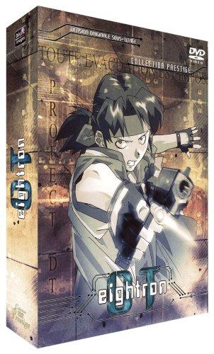 DT Eightron-Digipack 5 DVD-Intégrale-26 épisodes VOSTF [Édition Prestige VOST]