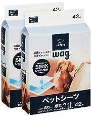 [Amazonブランド]Wag ペットシーツ 厚型 レギュラー~スーパーワイド