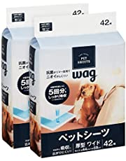 Wag 寵物床單 厚型 常規~超寬版