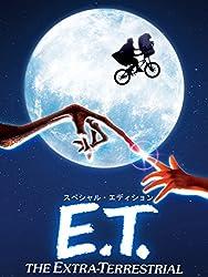 【動画】E.T.(20周年アニバーサリー特別版)