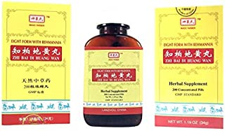 Eight Form Rehmannia - Zhi Bai Di Huang Wan 200 Pills