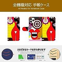 Xperia8 ケース 手帳型 Xperia 8 Lite ケース エクスぺリア8 カバー xperia8lite エクスペリア8 ライト カバー 耐衝撃 スマホケース おしゃれ かわいい 純正 人気 抽象画-女の人 ファッション 14335997