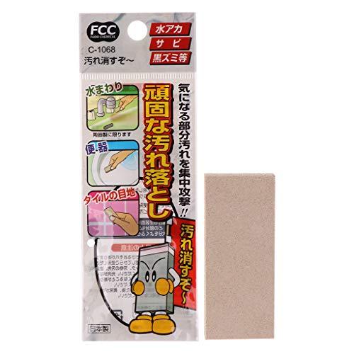 Yintiod Made in Janpan Kitchen Magic Wipe Leistungsstarkes Dekontaminations-Reinigungstuch für das Bad beim Waschen des Pools Dekontaminationsschwammtuch