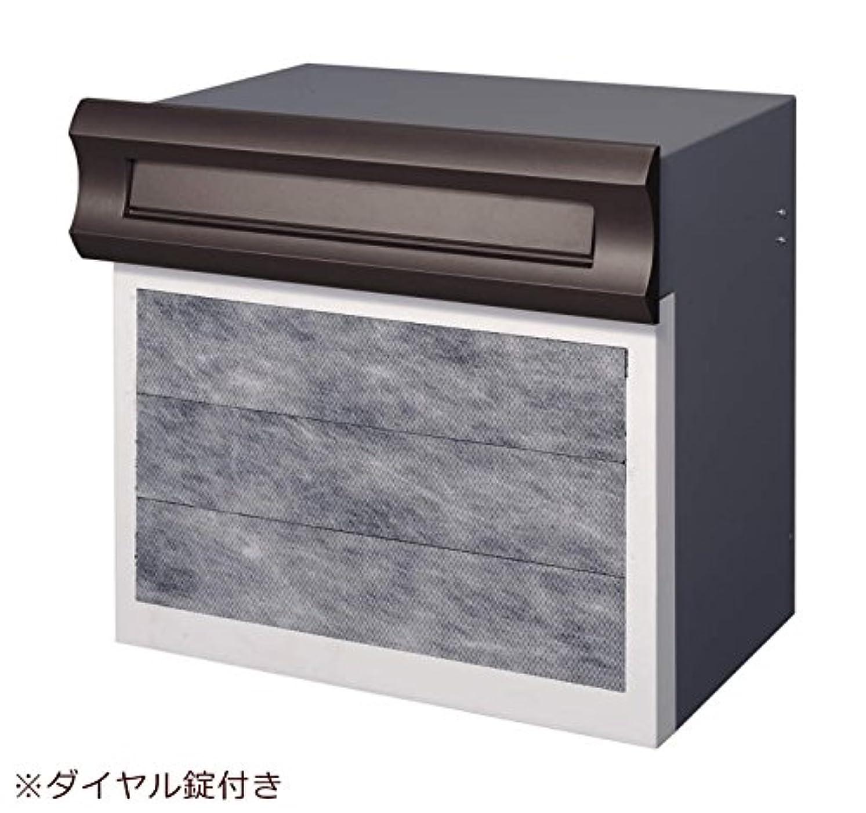 意志に反する年齢ズーム郵便ポスト 埋め込み式ポスト SON-2DWK型 2ブロック/ダイヤル錠タイプ 三協アルミ ブロンズ