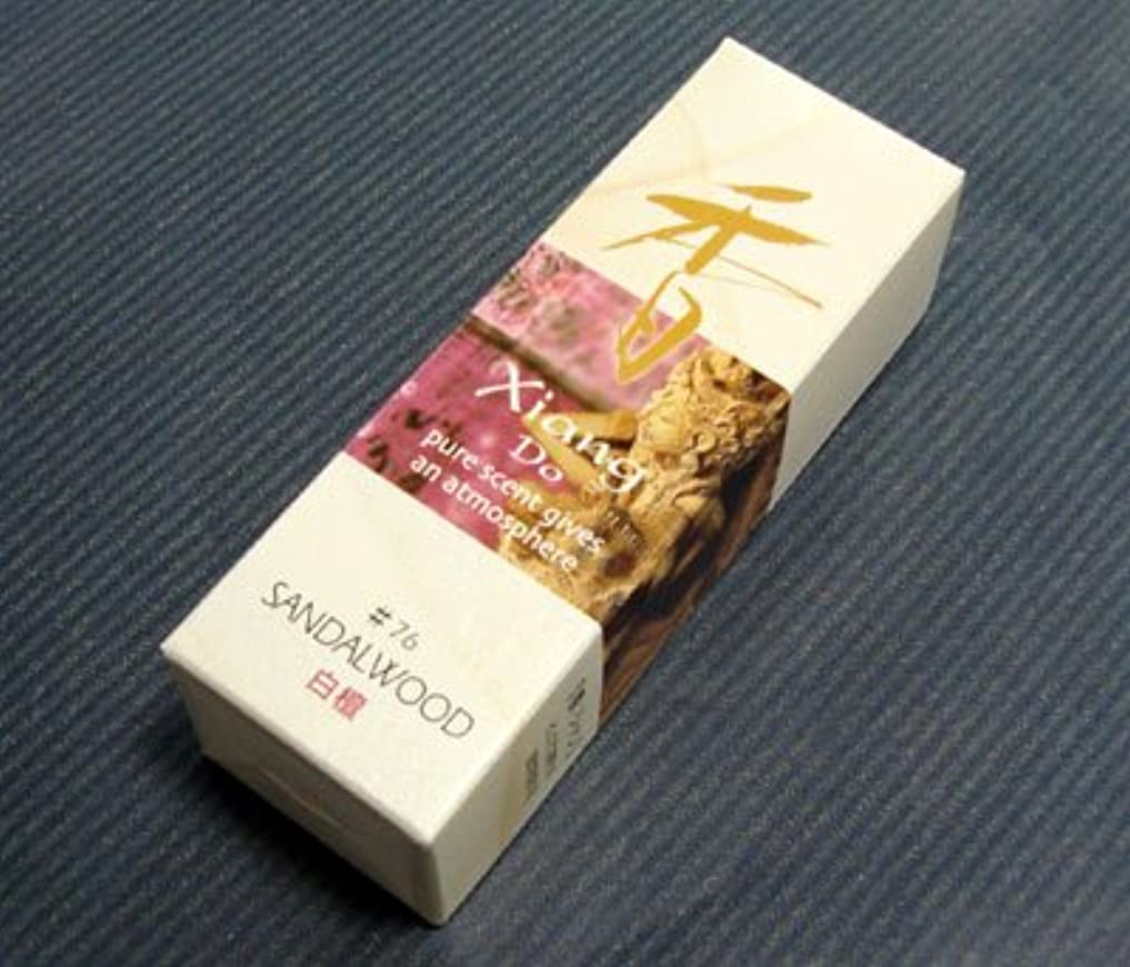 投資する生固執ピュアな白檀の香り 松栄堂【Xiang Do サンダルウッド】スティック 【お香】