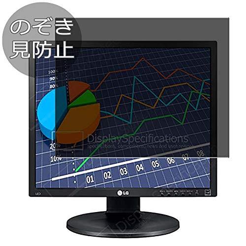 VacFun Anti Espia Protector de Pantalla para LG 19MB35 / 19MB35PM / 19MB35D 19' Display Monitor, Screen Protector Sin...