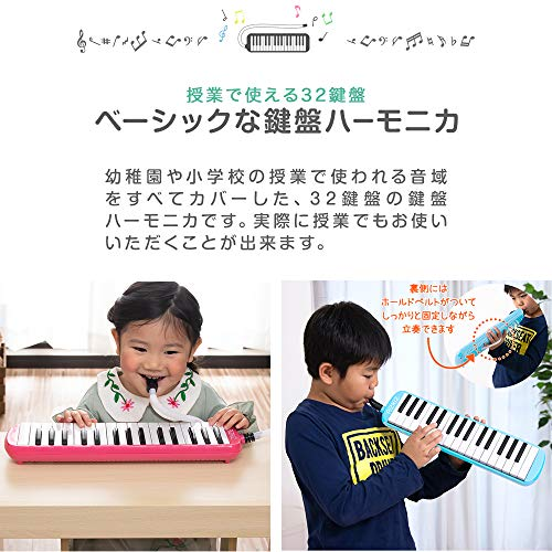 RiZKiZ鍵盤ハーモニカ32鍵盤【ブラック】授業で使える卓奏用立奏用ふき口ホースケース付ホールドベルト名前シールスペース付