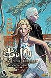 Buffy contre les vampires (Saison 10) T03 - Quand l'amour vous met au défi (Buffy contre les vampires Saison 10 t. 3) - Format Kindle - 9782809458251 - 8,99 €