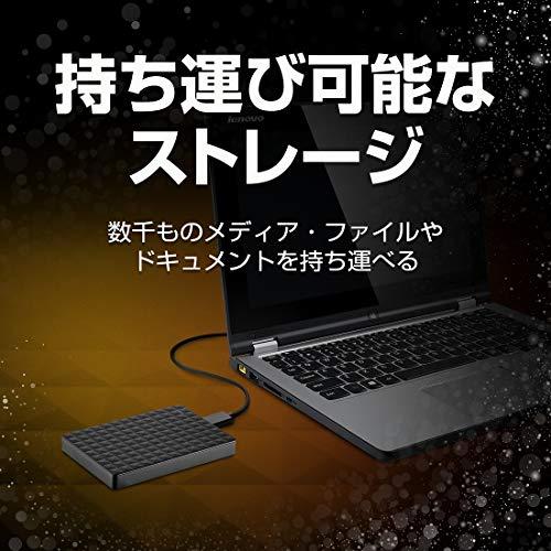 "『Seagate Expansion Portable HDD 2TB TV録画対応 電源不要 PS4動作確認済 3年保証 安心コールサポート有 外付け ハードディスク 2.5"" STEA2000304』の1枚目の画像"