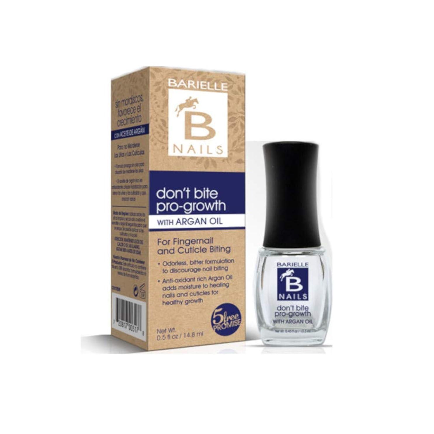 達成可能雰囲気レンチBarielle Nails - Don't Bite Pro-Growth with Argan Oil - 13.3 mL/0.45 oz