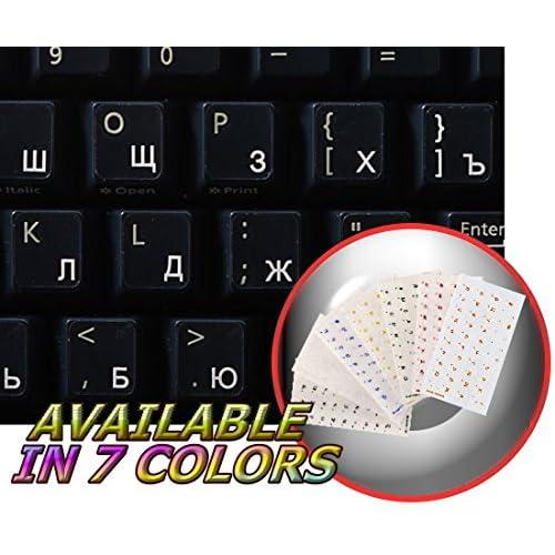 Cyrillic Keyboard: Amazon com