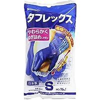 タフレックス (10双入) Sサイズ No.152 [ショーワグローブ] 三カD