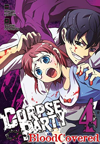 Corpse Party: Blood Covered Vol. 4 (English Edition)
