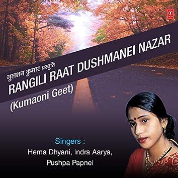 Rangili Raat Dushmanei Nazar