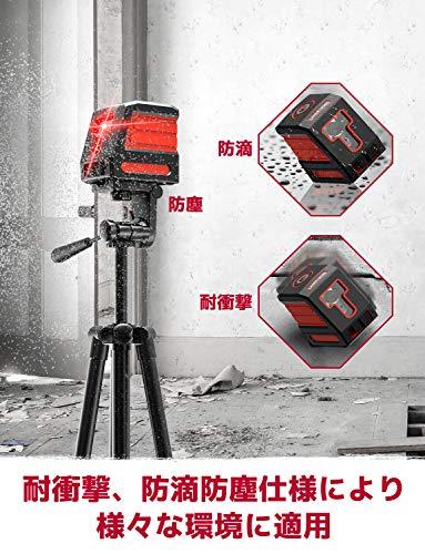 レーザー墨出し器2ライン【高輝度&高精度昇進版】「L型マグネットブラケット付き」赤色ミニ型自動水平調整機能防塵防水IP54吉川優品クロスラインレーザー持ち運び便利収納バック付きAA電池4本付き