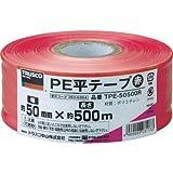 トラスコ中山 PE平テープ 幅50mmX長さ500m 赤 TPE-50500R 1セット(4個:1個×4巻) 360-6864