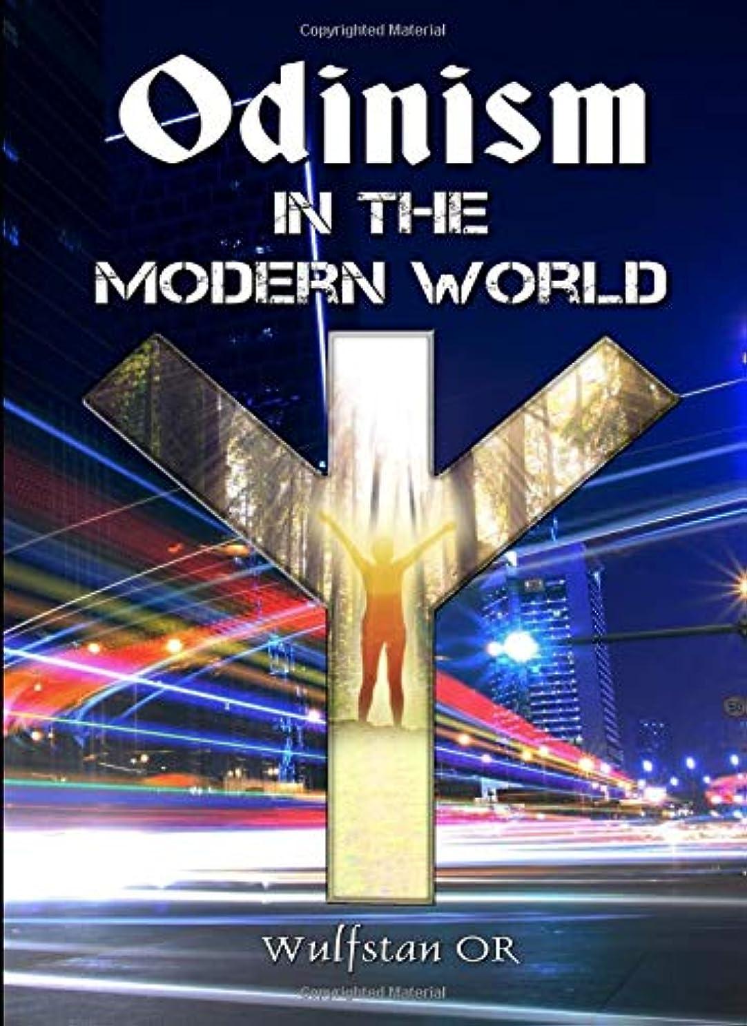 最初影響するピンポイントOdinism in the Modern World
