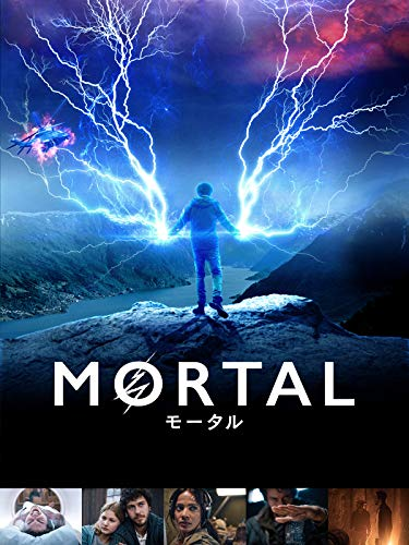 MORTAL モータル(字幕版)