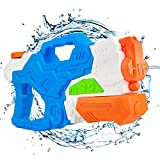 5. Lynkktoy Squirt Gun High Capacity 1500CC Water Gun 32ft Water Fight Summer Toys Outdoor Swimming Pool Beach Water Toys for Kid&Adult