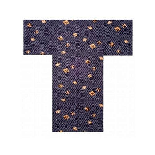 Yukata Japanse Authentic Kimono Modelo HISHIMONJI 908