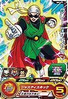スーパードラゴンボールヒーローズ BM3-017 グレートサイヤマン C