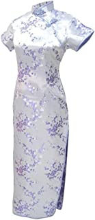 7Fairy Sexy Women's Lilac Floral Long Chinese Evening Dress Cheongsam