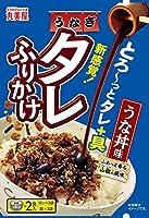 丸美屋 タレふりかけ うな丼味 27.6g ×10袋