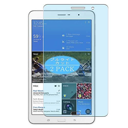 VacFun 2 Piezas Filtro Luz Azul Protector de Pantalla, compatible con Samsung Galaxy Tab Pro SM-T32/ SM-T321 / SM-T325 8.4', Screen Protector Película Protectora(Not Cristal Templado) NEW Version