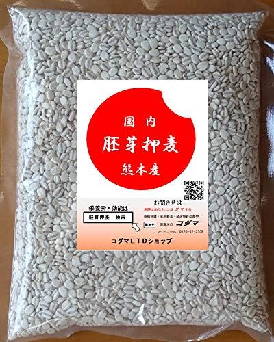 胚芽押麦 1kg  (国内産)