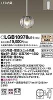 パナソニック(Panasonic) Everleds LED 直付タイプ(要電気工事) LEDペンダント LGB10978LE1 (電球色)