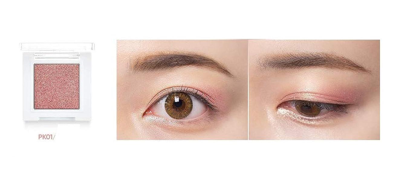 流体経過広大なbanilaco アイクラッシュスパングルピグメントシングルシャドウ/Eyecrush Spangle Pigment Single Shadow 1.8g # PK01 Pink Me [並行輸入品]