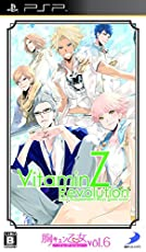 胸キュン乙女コレクションVol.6 VitaminZ Revolution