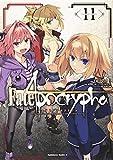 Fate/Apocrypha (11)
