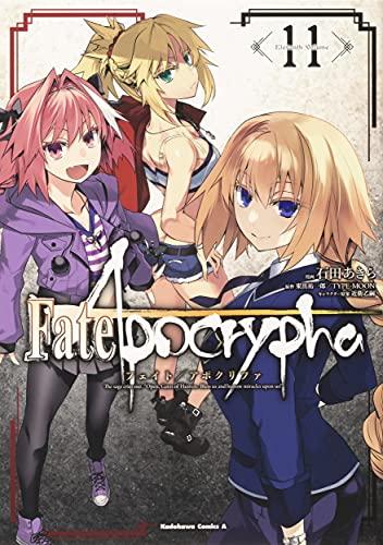 Fate/Apocrypha (11) _0
