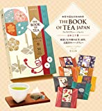 LUPICIA (ルピシア) The Book of Tea Japan-日本三十景 ティーバッグ