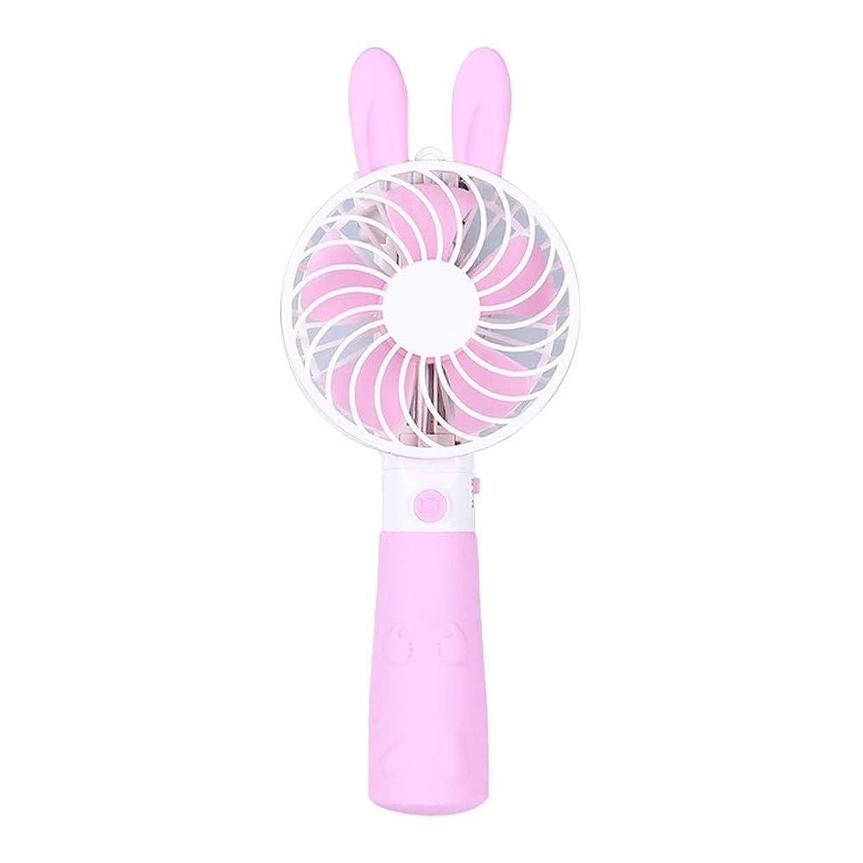 シニス逃れるスキャンセルフタイマーロッド付きポータブルファンUSBミニハンドヘルドローファン旅行Bivouacking ミニ扇風機 (Color : Pink)