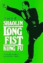 Shaolin Long Fist Kung Fu = [Shao Lin ChìAng Chì Uan] (Unique Literary Books of the World)