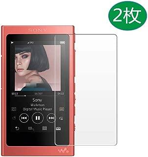 2枚セット AVIDET Sony Walkman NW-A30シリーズ / NW-A40シリーズ NW-A47 / NW-A45 / NW-A46HN / NW-A45HN 強化ガラス 保護フィルム 液晶 ガラスフィルム AVIDET Sony Walkman NW-A30シリーズ / NW-A40シリーズ NW-A47 / NW-A45 / NW-A46HN / NW-A45HN 対応 フィルム 硬度9H 厚さ0.26 日本旭硝子素材AGC 気泡ゼロ 飛散防止 高感度 高透過率 衝撃吸収 指紋防止 ラウンドエッジ加工 Eustak