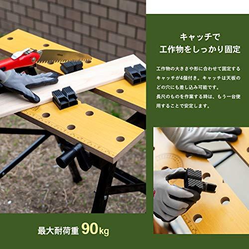 コーナンオリジナル万能作業台ワークベンチ幅605X奥行620X高さ755mm(使用時)LFX-50-076