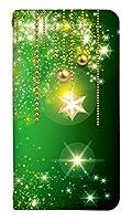 [iPhone12mini] ベルトなし スマホケース 手帳型 ケース アイフォン12ミニ 8016-D. キラキラグリーン かわいい 可愛い 人気 柄 ケータイケース